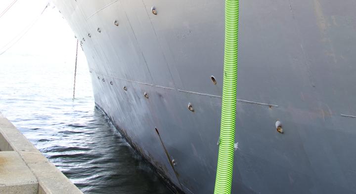 Uss Mitscher Ddg 57 Bowsprite A New York Harbor
